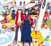 [Analizando a...] Summer Wars