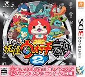 Yo-kai Watch 2 lista de exclusividades de cada versi�n.