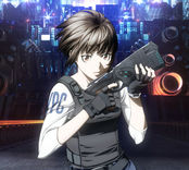 Visual Novel de Psycho-Pass disponible en Steam.
