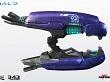 Ponen a la venta r�plicas del rifle de plasma de Halo