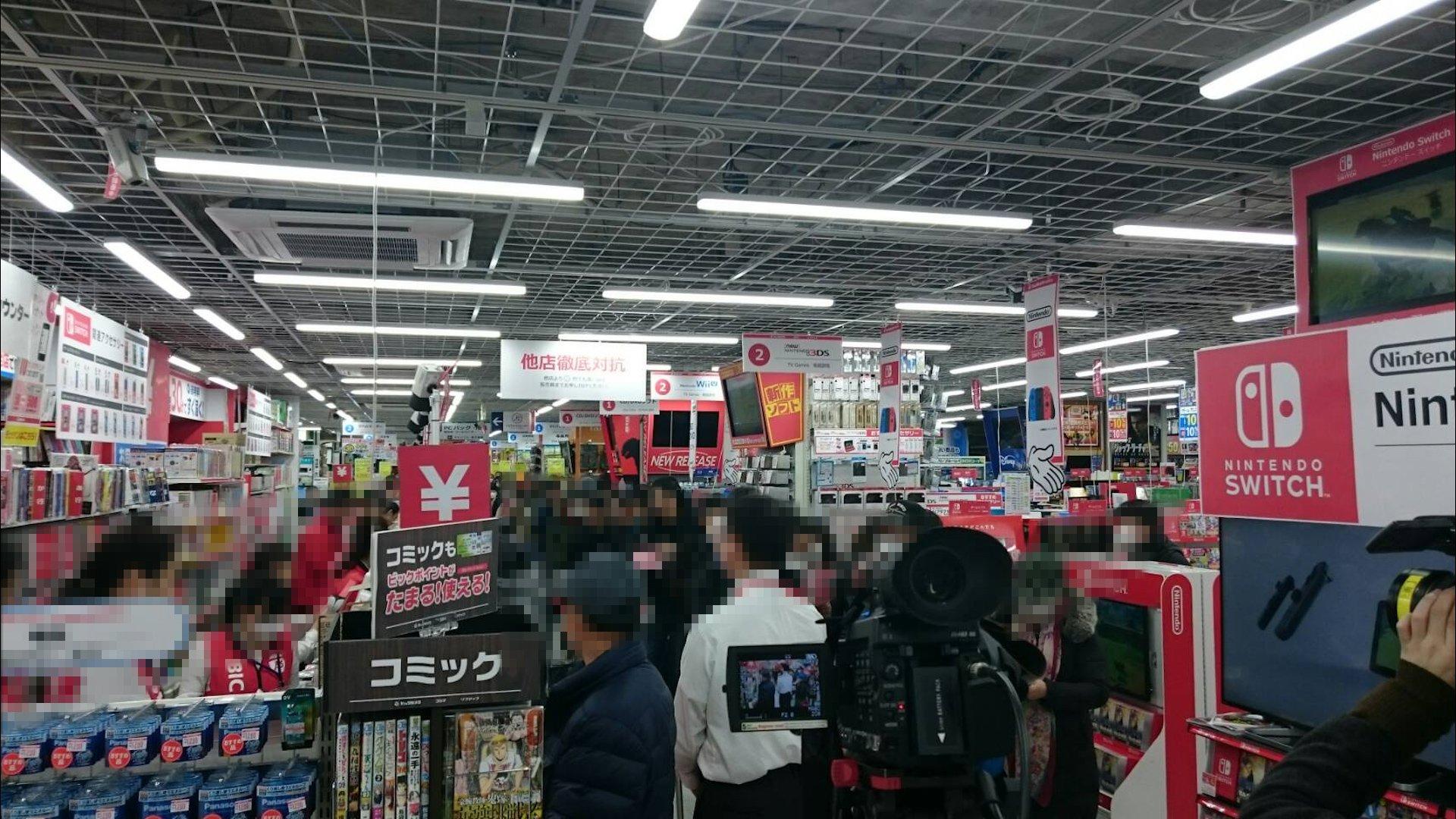 Comprar videojuegos en amazon japon desde españa
