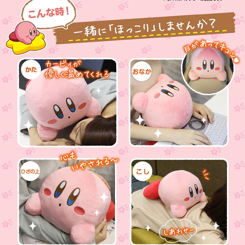 Kirby chaud