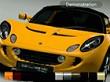 Vídeo del juego 3 (Gran Turismo HD Concept)