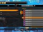 Post -- Dragon Ball Fighters Z -- 26 de Enero 2018  - Página 3 Dragon_ball_fighters-3862428