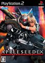 Appleseed EX PS2