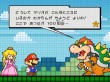 Vídeo oficial 1 (Super Paper Mario)