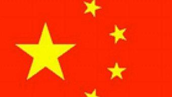 Una clínica china empleaba descargas eléctricas para tratar a adictos a los videojuegos