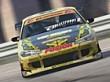 Trailer de lanzamiento (Forza Motorsport 3)