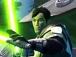 Guild Flagships (Star Wars: The Old Republic)