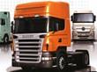 Trailer oficial 1 (Euro Truck Simulator)