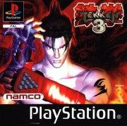 Tekken 3 PS1