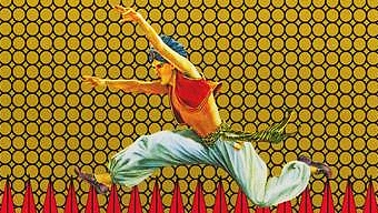 Prince of Persia recibe un editor de niveles
