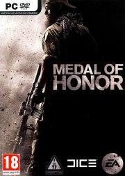 Car�tula oficial de Medal of Honor PC