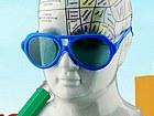 Smart As: El reto mental de la generación social
