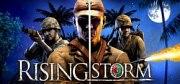 Car�tula oficial de Rising Storm PC