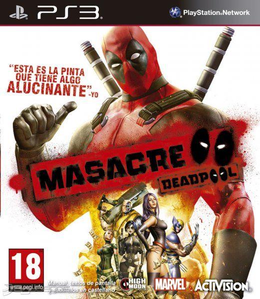 Deadpool (Masacre) Deadpool-2293162